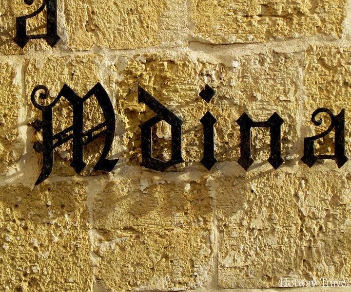 Туры на Мальту 10
