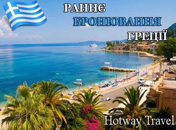 Отдых в Греции в июле главная1