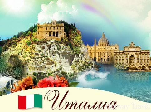 Отдых в Италии в июле главная