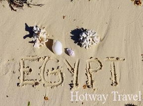 Туры в Египет в июне главная