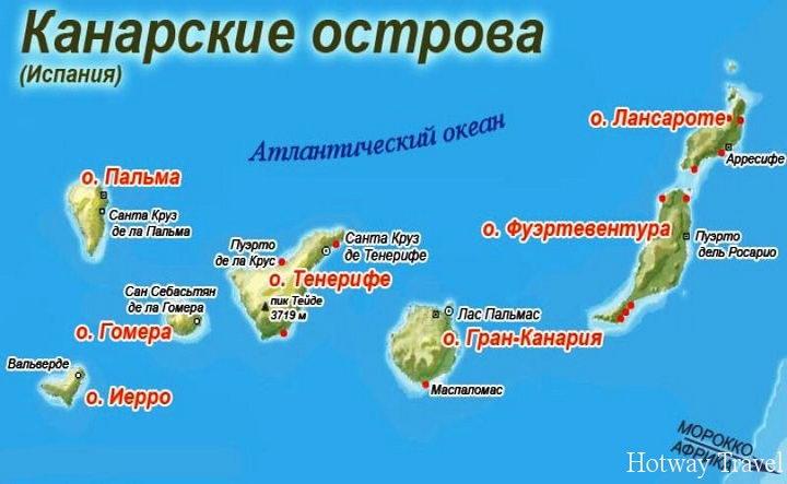 Отдых на Канарские островах в июле карта