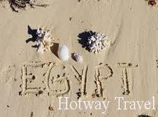 Отдых в Египте в сентябре главная