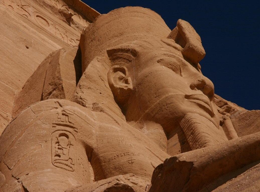 Туры из Житомира в Египет в феврале 5