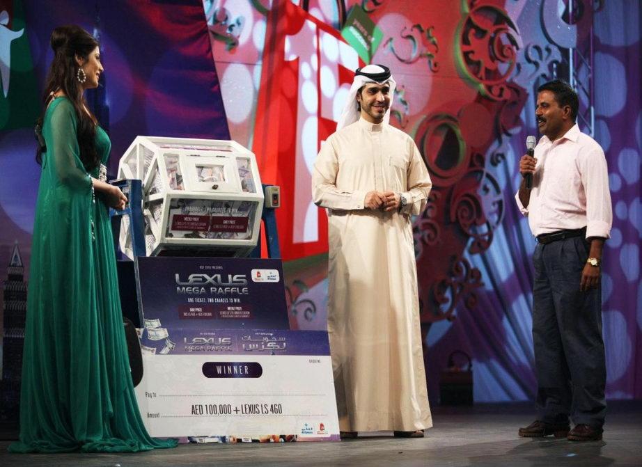 Туры из Житомира в Эмираты в январе Dubai