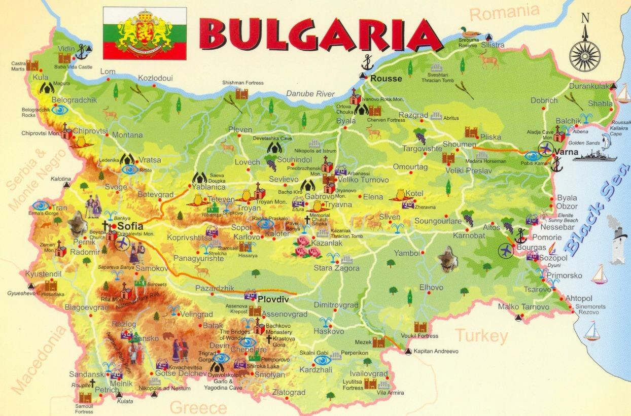 Культурно-исторические места Болгарии