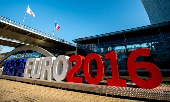 туры из Житомира во Францию евро 2016