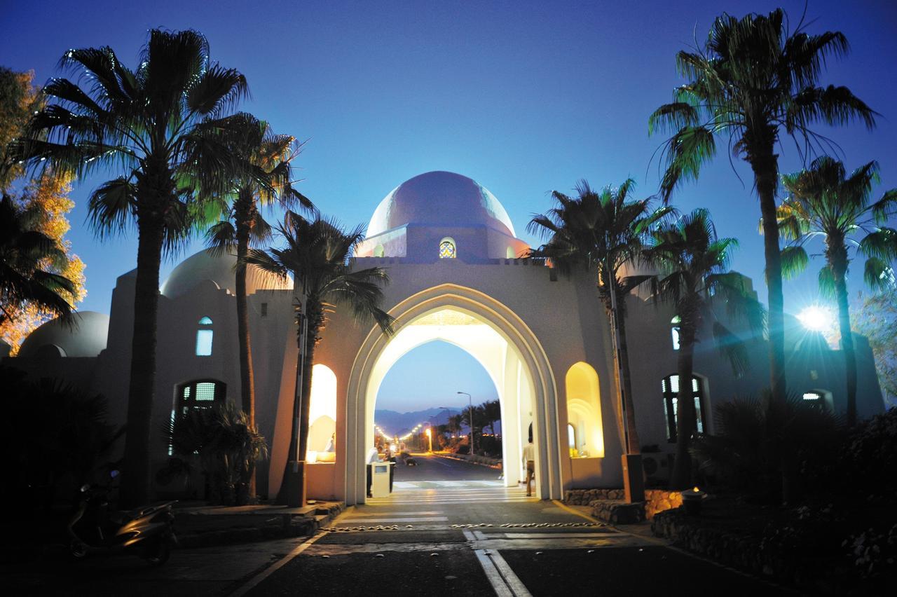 Фото отеля в Египте Domina Coral Bay Oasis Garden 5*
